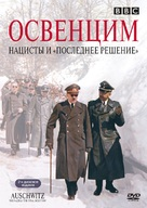 """""""Auschwitz: The Nazis and the 'Final Solution'"""" - Russian DVD movie cover (xs thumbnail)"""