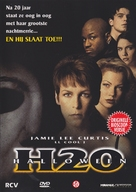 Halloween H20: 20 Years Later - Dutch DVD cover (xs thumbnail)