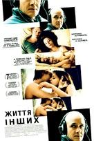 Das Leben der Anderen - Ukrainian Movie Poster (xs thumbnail)