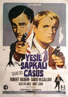 The Spy in the Green Hat - Turkish Movie Poster (xs thumbnail)