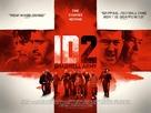 ID2: Shadwell Army - British Movie Poster (xs thumbnail)