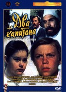 """Dva kapitana"" - Russian DVD cover (xs thumbnail)"