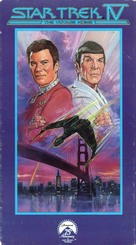 Star Trek: The Voyage Home - VHS movie cover (xs thumbnail)