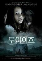 Zwart water - South Korean Movie Poster (xs thumbnail)