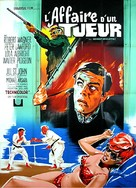 How I Spent My Summer Vacation - French Movie Poster (xs thumbnail)