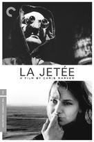 La jetèe - DVD movie cover (xs thumbnail)