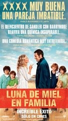 Blended - Argentinian Movie Poster (xs thumbnail)