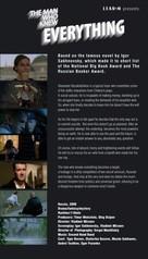 Chelovek, kotoryy znal vsyo - Movie Poster (xs thumbnail)