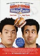 Harold & Kumar Go to White Castle - Movie Poster (xs thumbnail)