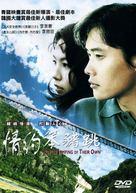 Beonjijeompeureul hada - Hong Kong poster (xs thumbnail)