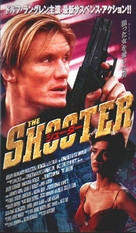 The Shooter - Japanese Movie Cover (xs thumbnail)