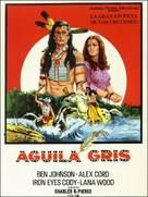 Grayeagle - Spanish Movie Poster (xs thumbnail)