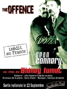 The Offence - French Movie Poster (xs thumbnail)