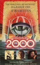 Holocaust 2000 - British VHS movie cover (xs thumbnail)