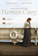 Nuovomondo - Russian Movie Poster (xs thumbnail)