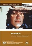 Safar e Ghandehar - Movie Cover (xs thumbnail)