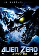 Alien Incursion - Japanese DVD cover (xs thumbnail)
