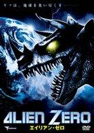 Alien Incursion - Japanese DVD movie cover (xs thumbnail)