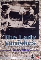 The Lady Vanishes - Japanese DVD cover (xs thumbnail)