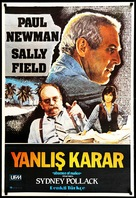 Absence of Malice - Turkish Movie Poster (xs thumbnail)