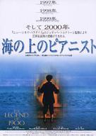 La leggenda del pianista sull'oceano - Japanese Movie Poster (xs thumbnail)