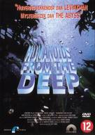 Humanoids from the Deep - Dutch DVD cover (xs thumbnail)