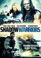 Shadow Warriors - DVD movie cover (xs thumbnail)