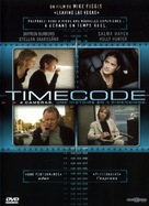 Timecode - French Movie Cover (xs thumbnail)