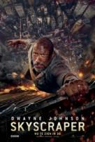 Skyscraper - Dutch Movie Poster (xs thumbnail)