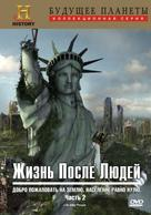 Life After People - Russian DVD cover (xs thumbnail)