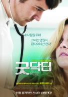 The Good Doctor - South Korean Movie Poster (xs thumbnail)