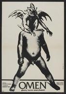 The Omen - Polish Movie Poster (xs thumbnail)