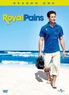 """Royal Pains"" - Movie Cover (xs thumbnail)"