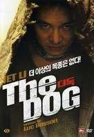 Danny the Dog - South Korean DVD movie cover (xs thumbnail)