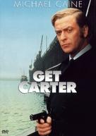 Get Carter - DVD cover (xs thumbnail)