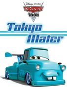 Tokyo Mater - Movie Poster (xs thumbnail)