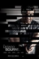 The Bourne Legacy - Brazilian Movie Poster (xs thumbnail)
