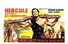 L'ultimo gladiatore - Belgian Movie Poster (xs thumbnail)