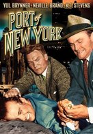 Port of New York - DVD cover (xs thumbnail)