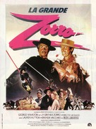 Zorro, the Gay Blade - French Movie Poster (xs thumbnail)