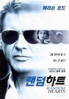 Random Hearts - South Korean Movie Poster (xs thumbnail)