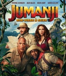 Jumanji: Welcome to the Jungle - Brazilian Movie Cover (xs thumbnail)