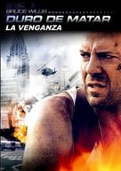 Die Hard: With a Vengeance - Argentinian Movie Cover (xs thumbnail)
