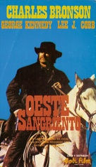 The Bull of the West - Argentinian VHS cover (xs thumbnail)