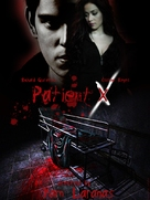 Patient X - Philippine Movie Poster (xs thumbnail)
