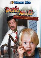 Dennis the Menace - French Movie Cover (xs thumbnail)