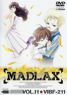"""Madlax"" - Japanese Movie Cover (xs thumbnail)"