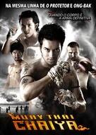 Muay Thai Chaiya - Brazilian DVD cover (xs thumbnail)