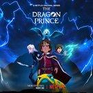 """The Dragon Prince"" - Movie Poster (xs thumbnail)"