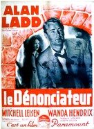 Captain Carey, U.S.A. - French Movie Poster (xs thumbnail)
